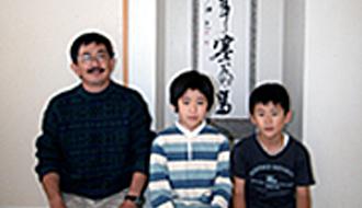 横浜市港北区A様邸(2008年5月入居)